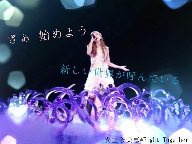 安室奈美恵さんはアニメワンピースのオープニングを歌っていました!のサムネイル画像