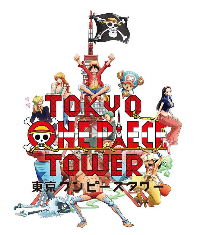 麦わら一味のテーマパーク「東京ワンピースタワー」のまとめ!のサムネイル画像